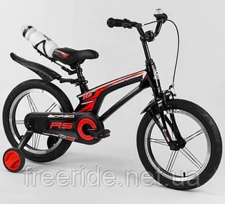 """Дитячий велосипед 16"""" CORSO"""" магнієва рама, ручного гальма, доп. колеса, дзвінок, пляшка чорно-червоний"""