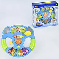 Розвиваюча іграшка кермо музичний з піаніно JT 7526 зі звуковими і світловими ефектами