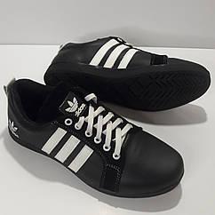Кроссовки Adidas р.44 кожа Харьков чёрные