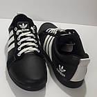 Кроссовки Adidas р.44 кожа Харьков чёрные, фото 2