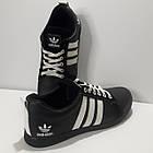 Кроссовки Adidas р.44 кожа Харьков чёрные, фото 3