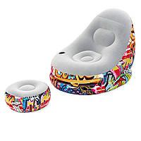 Надувне крісло велюрове з пуфом і підсклянником Bestway 75076, (121х100х86 см), графіті, фото 1