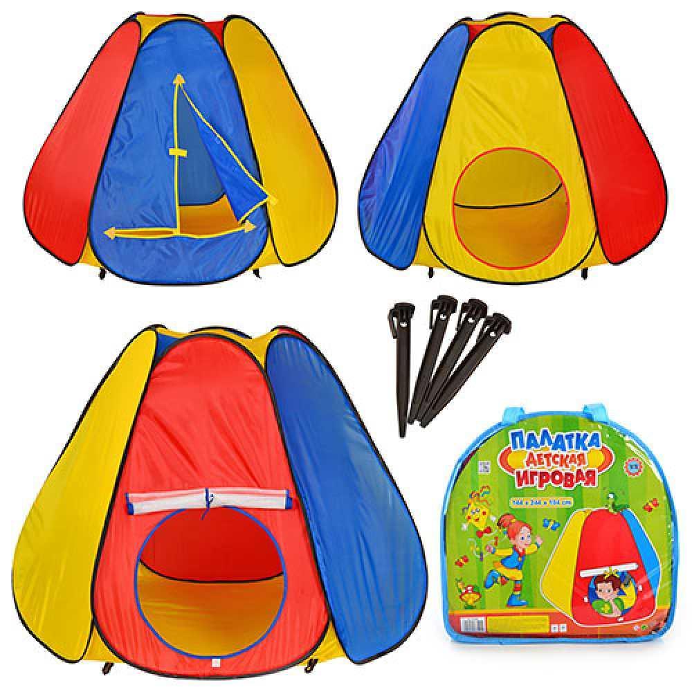 Детская игровая палатка Bambi M 0506 пирамида