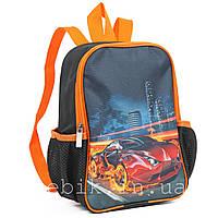 Рюкзачок с машиной для мальчика 26*19*9 см