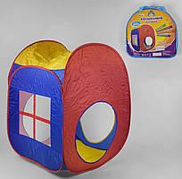Дитячий ігровий намет намет для дітей Play Smart 3009 70х70х90 в сумці