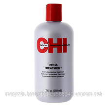 CHI Infra Treatment - Маска термозахисної, 350мл