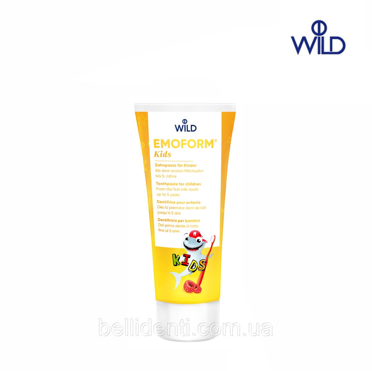 Зубная паста для детей EMOFORM KIDS (0-5), 75 мл