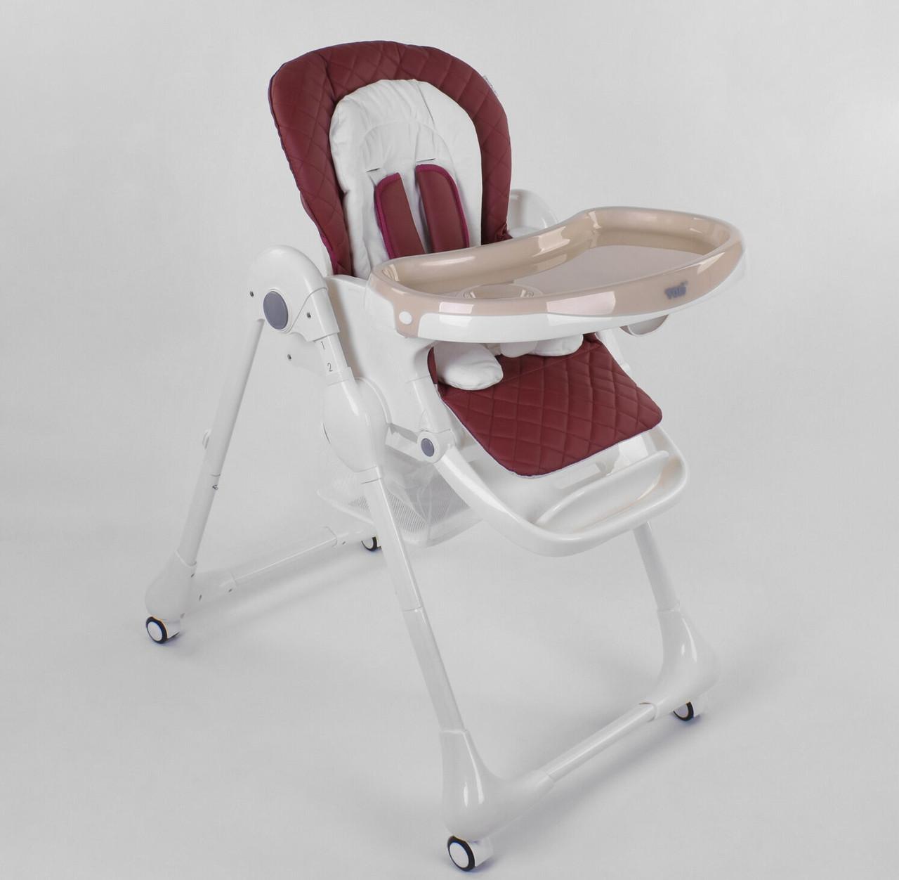 Стільчик для годування дитини зі знімним столиком і регулюванням по висоті Toti W-22019, бордовий