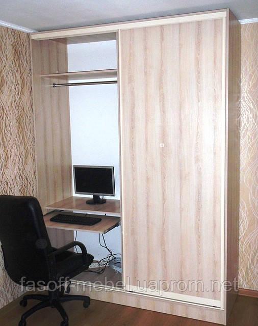 Шкаф-купе со столом киев недорого fasoff (фасоф)