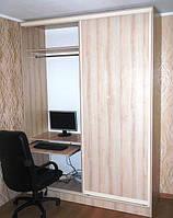 Шкаф-купе со столом киев недорого fasoff (фасоф), фото 1