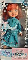 Детская музыкальная кукла Холодное Сердце Анна Frozen 6222 (Высота 28 см)