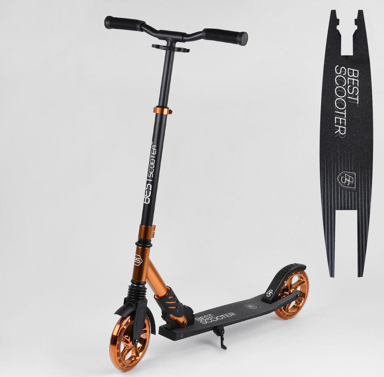 Двоколісний складаний самокат з ножним гальмом для дорослих і дітей з вигнутим кермом S-40388 Best Scooter