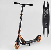 Двоколісний складаний самокат з ножним гальмом для дорослих і дітей з вигнутим кермом S-40388 Best Scooter, фото 1