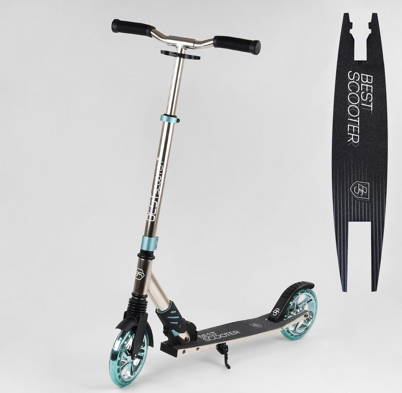 Складной, компактный, двухколесный самокат для подростков с регулировкой высоты руля S-10133 Best Scooter