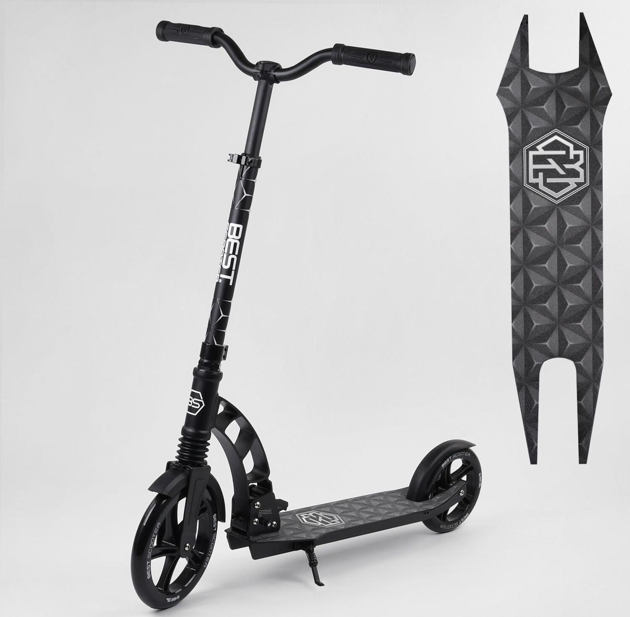 Складной самокат с большими полиуретановыми колесами, зажимом руля Best Scooter 47351, цвет черный