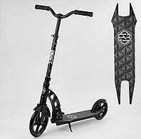 Складной самокат с большими полиуретановыми колесами, зажимом руля Best Scooter 47351, цвет черный, фото 1