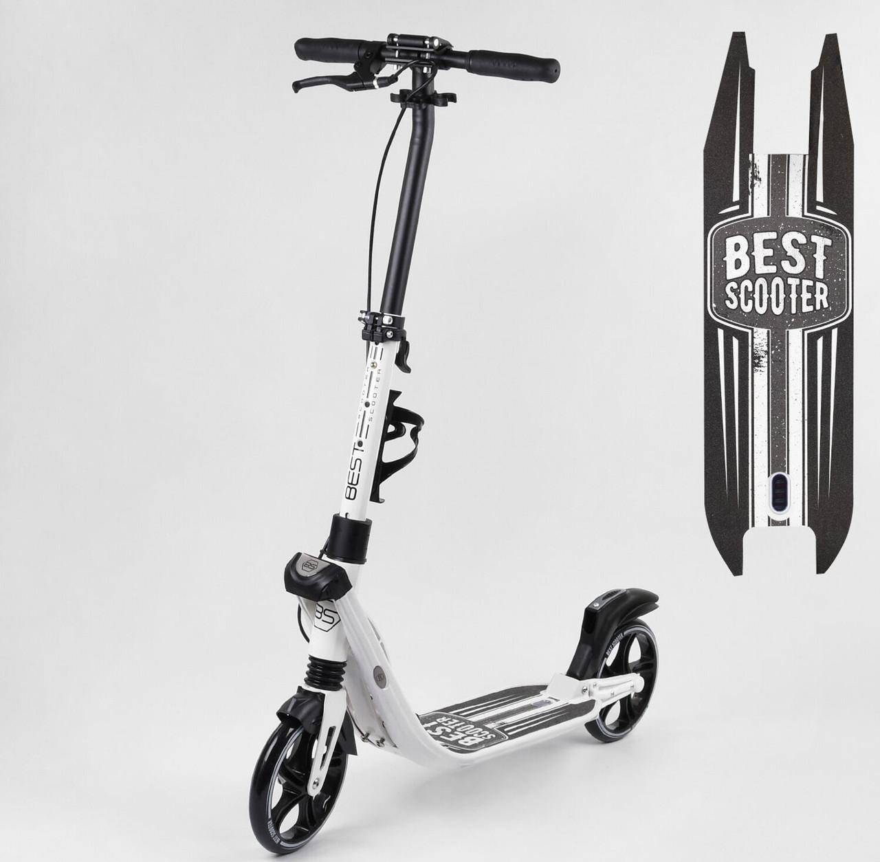 """Самокат для взрослых и детей с держателем для бутылки, ножным и ручным тормозом """"Best Scooter"""" 81937, белый"""