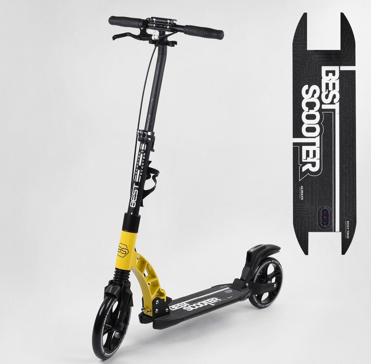 """Самокат с PU колесами и ручным тормозом для взрослых и детей с флягодержателем """"Best Scooter"""" 65470, желтый"""