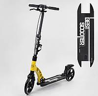 """Самокат с PU колесами и ручным тормозом для взрослых и детей с флягодержателем """"Best Scooter"""" 65470, желтый, фото 1"""