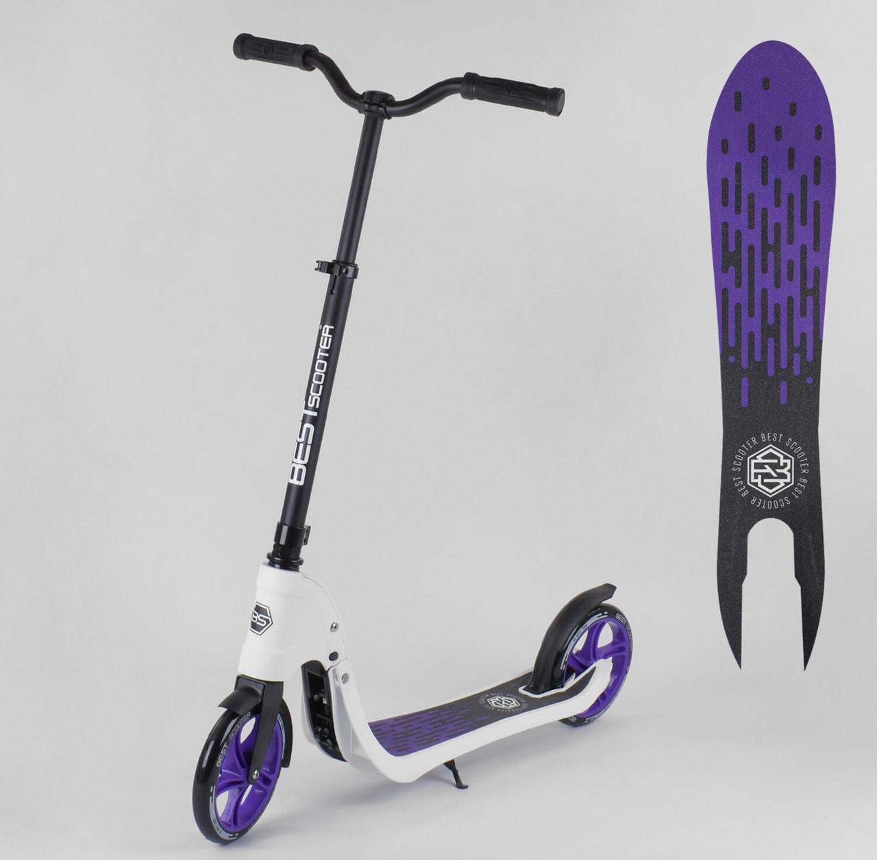 """Прогулочный двухколесный самокат 90003 """"Best Scooter"""" с широким велосипедным рулем, фиолетовый"""