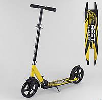 """Детский складной самокат с двумя большими колесами, ножным тормозом и подножкой """"Best Scooter"""" 38318, желтый, фото 1"""