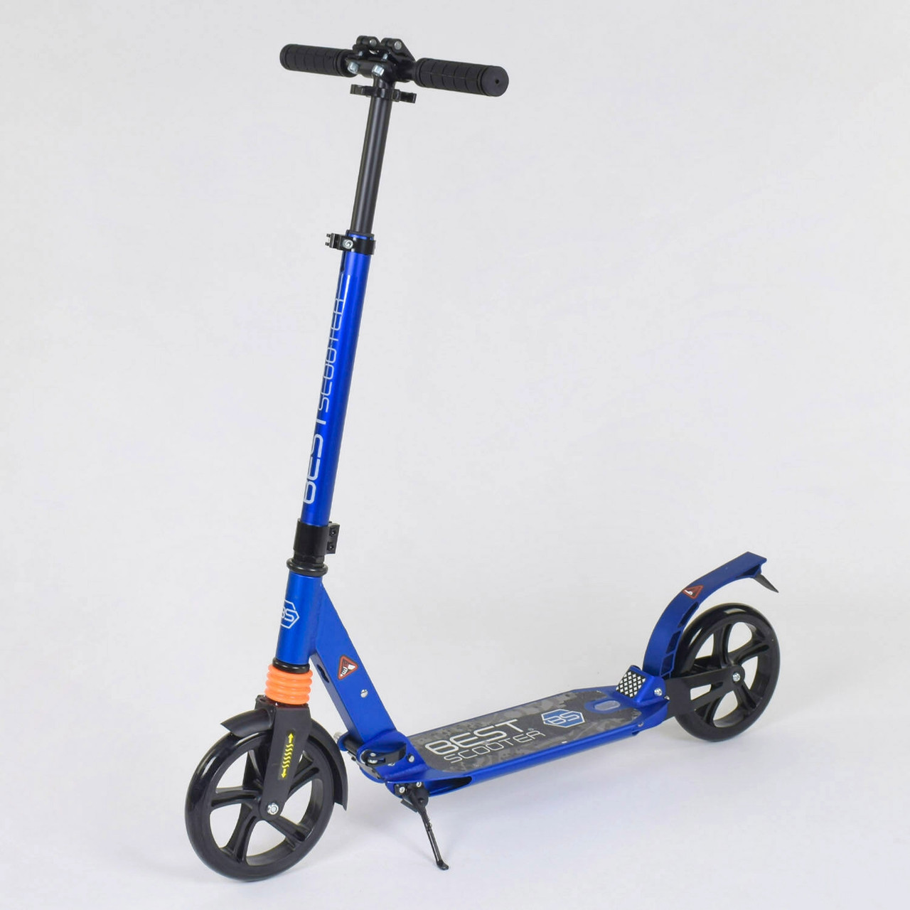 Детский двухколесный самокат алюминиевый Best Scooter 020692 с подножкой и амортизатором Синий