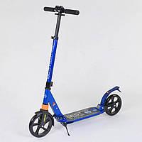 Детский двухколесный самокат алюминиевый Best Scooter 020692 с подножкой и амортизатором Синий, фото 1