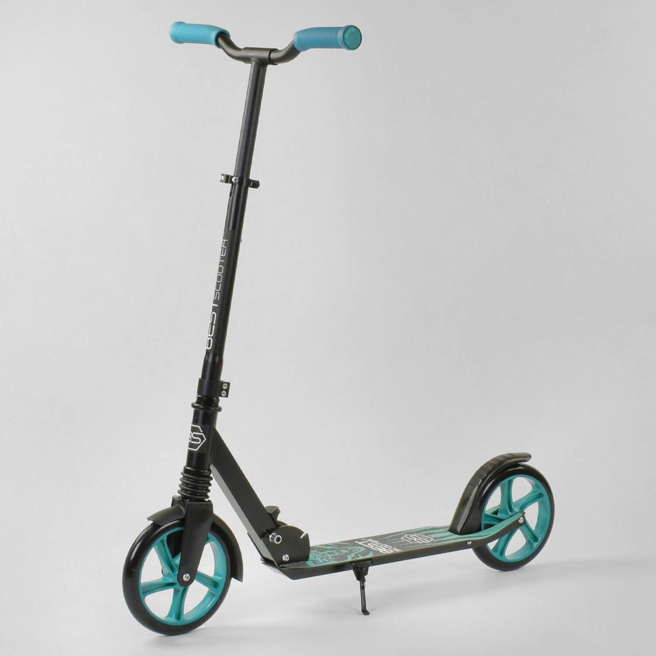 """Складной детский самокат Best Scooter """"WOLF"""" 49733, колеса PU, амортизатор, черный с голубым"""