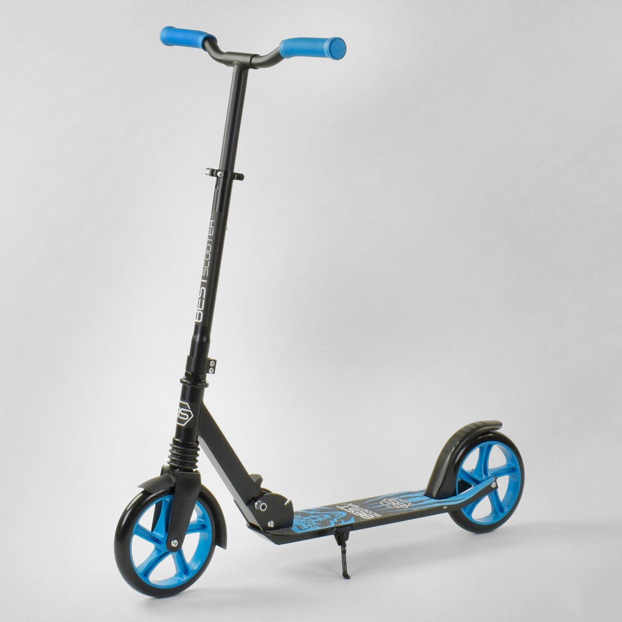 """Детский самокат Best Scooter """"WOLF"""" 76537, двухколесный, складной, амортизация, колеса PU, черный с синим"""