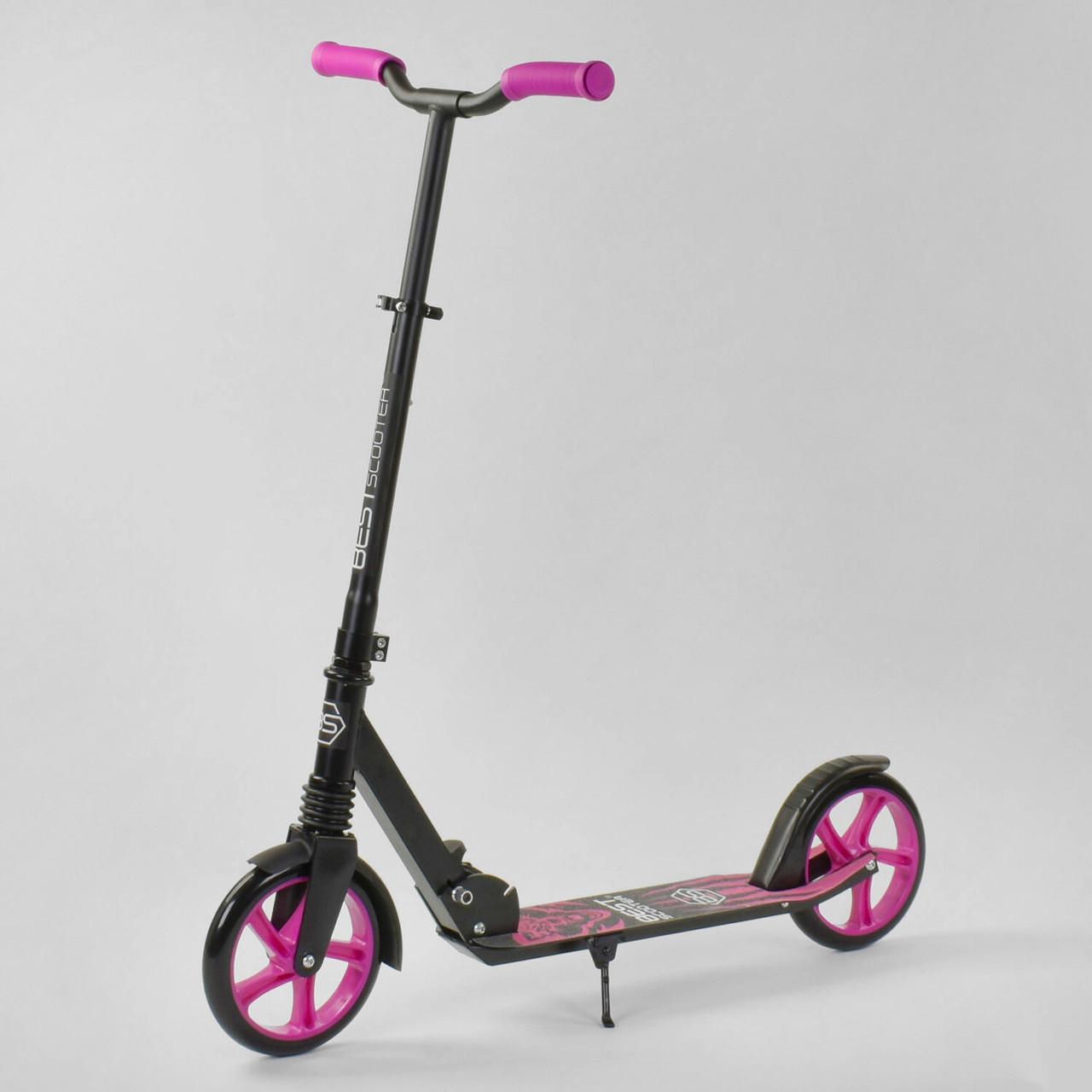 """Двухколесный самокат Best Scooter """"WOLF"""" 37098, амортизатор, колеса PU ножной тормоз, черный с розовым"""