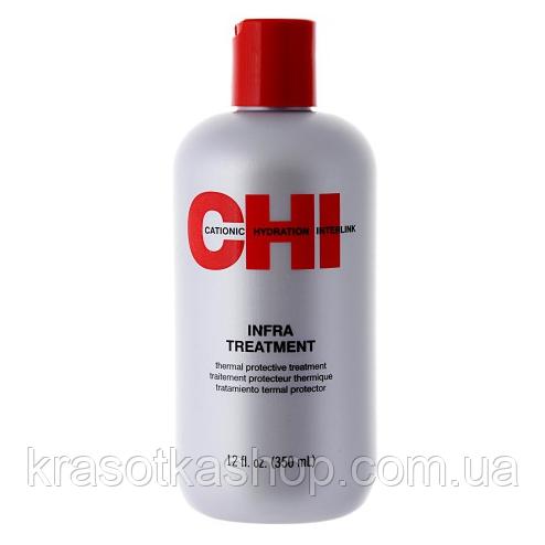 CHI Infra Treatment - Маска термозащитная, 3500мл