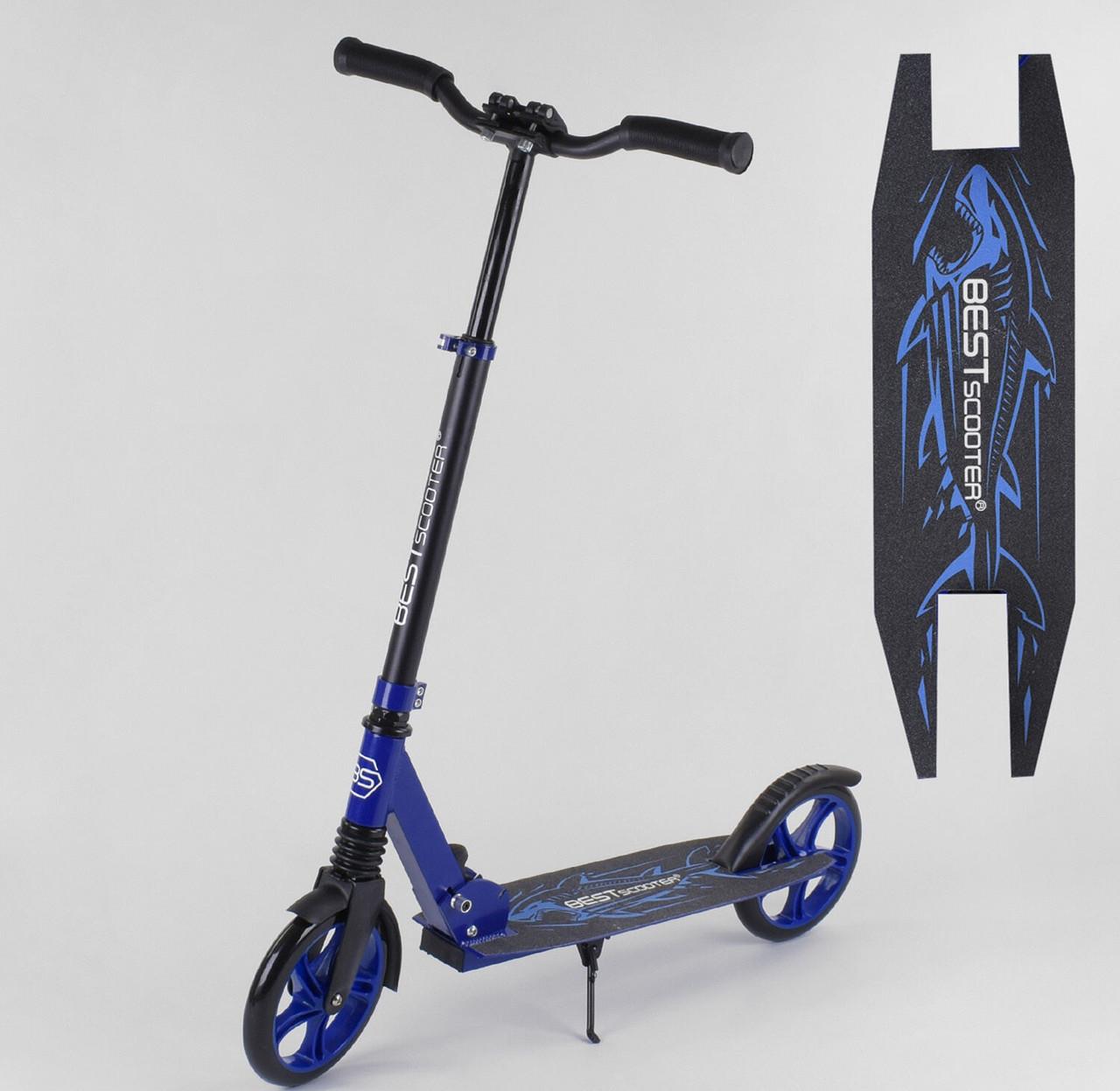 """Самокат для дитини з затиском керма, амортизатором і великими колесами """"Best Scooter"""" 97540 """"SHARK"""", синій"""