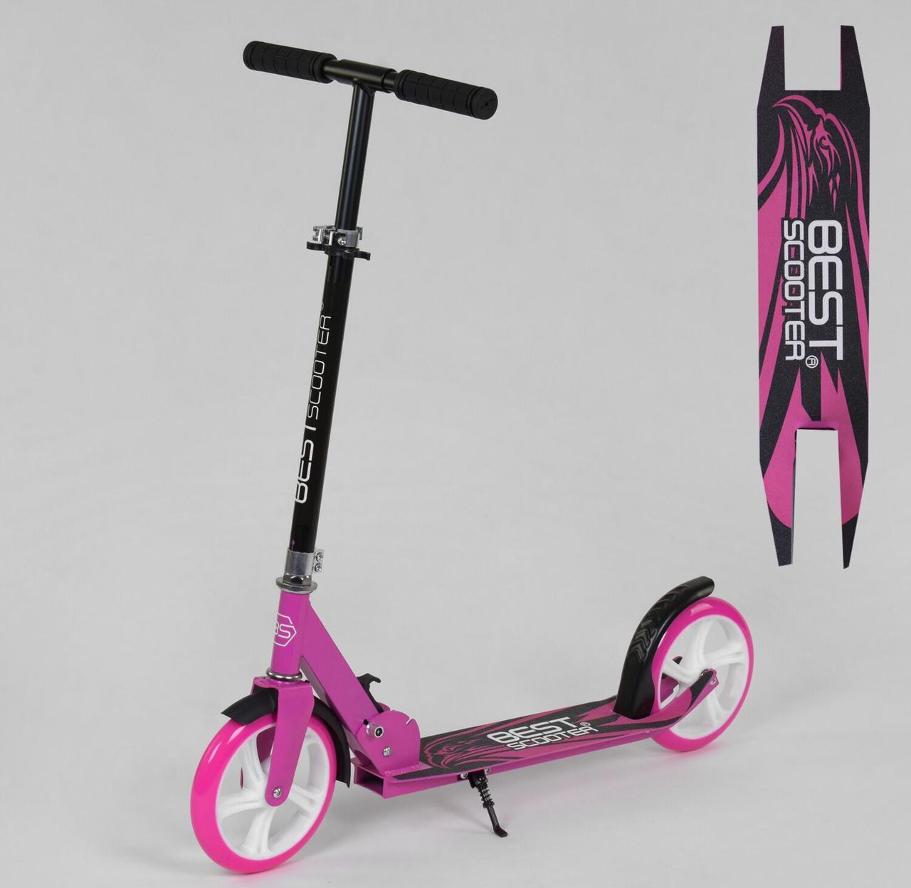"""Складаний самокат з двома великими колесами для дівчинки з ножним гальмом """"Best Scooter"""" 10485, рожевий"""