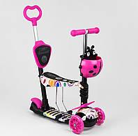 """Самокат 5в1 Божа корівка для дівчаток Best Scooter """"Абстракція"""" 75009 з батьківською ручкою, рожевий"""
