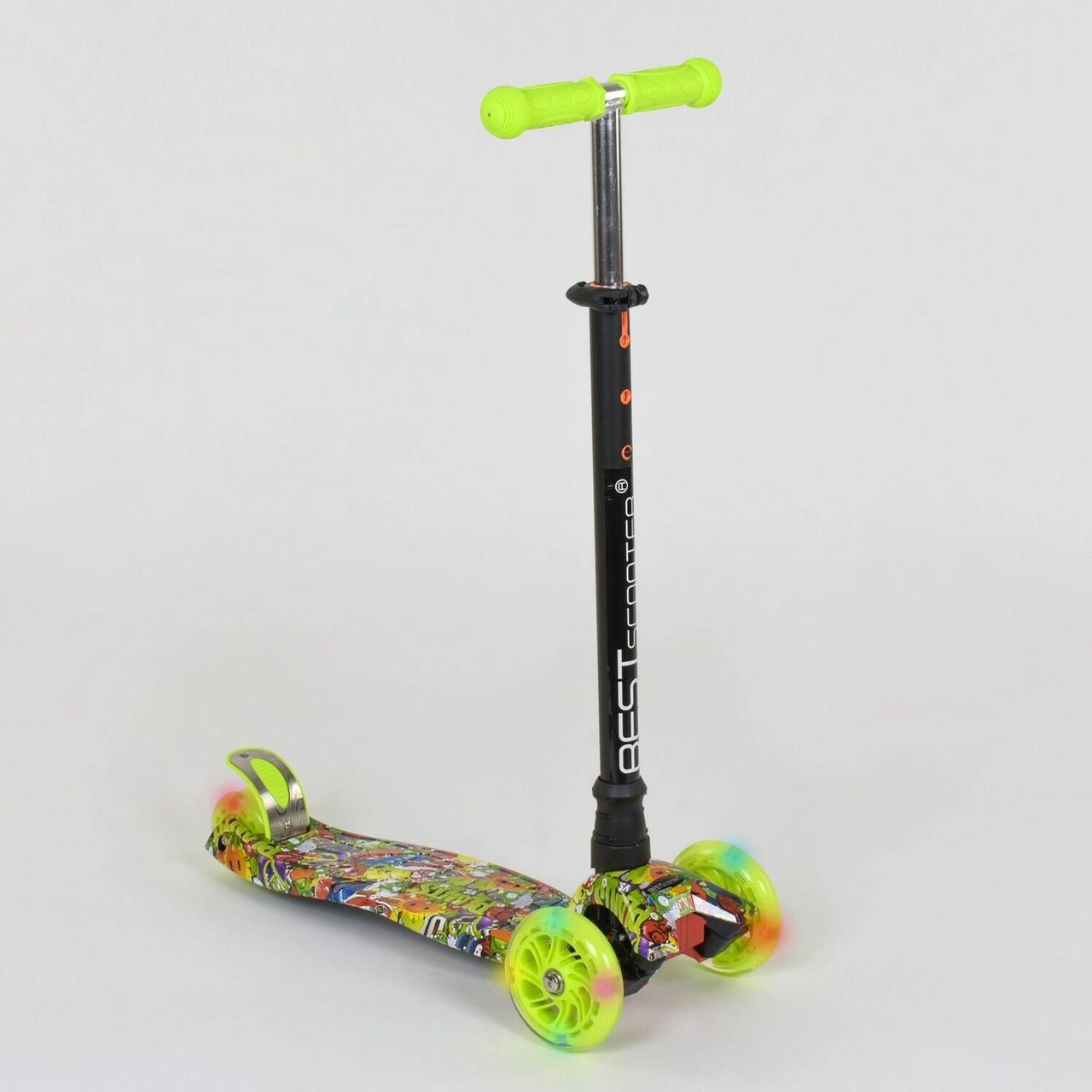 Самокат трехколесный для детей от 3 лет Best Scooter Maxi А 25534 / 779-1332 с подсветкой колес, салатовый