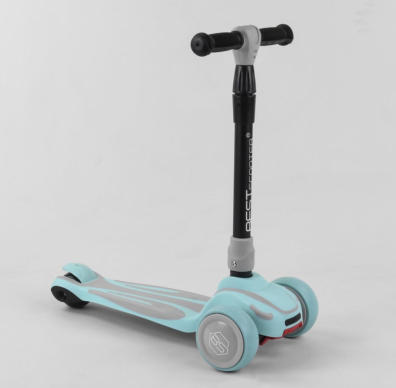 Самокат триколісний для дітей з похилим поворотом керма, ПУ колесами, міцною декою Best Scooter Maxi S-7102