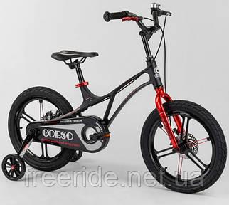 """Детский велосипед CORSO LT-16"""" магниевая рама и диски, ручной дисковый тормоз, доп. колеса, звоночек"""
