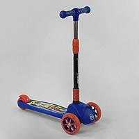 Дитячий триколісний самокат з світяться колесами і складною ручкою Best Scooter 27043 Синій з помаранчевим, фото 1
