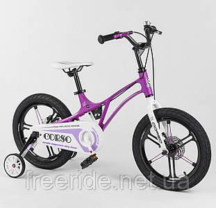 """Дитячий велосипед CORSO LT-16"""" магнієва рама і диски, ручне дискове гальмо, доп. колеса, дзвіночок фіолетовий"""