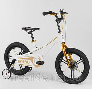 """Дитячий велосипед CORSO LT-16"""" магнієва рама і диски, ручне дискове гальмо, доп. колеса, дзвіночок біло-золотий"""