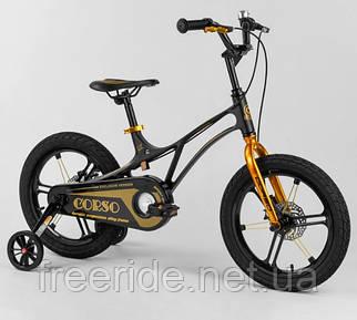 """Детский велосипед CORSO LT-16"""" магниевая рама и диски, ручной дисковый тормоз, доп. колеса, звоночек черно-золотой"""