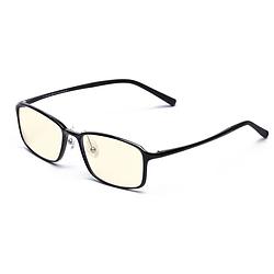 Комп'ютерні окуляри Xiaomi TS Turok Steinhard Anti-blue FU006-0100 Black