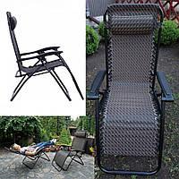 Кресло шезлонг лежак для отдыха A-PLUS 178 х 60 х 102 см