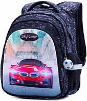 Рюкзак школьный ортопедический для мальчика в 1-4 класс Машина Красная SkyName R2-178