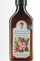 Рецепты бабушки Агафьи масло массажное душистое. Для массажа ног 250 мл