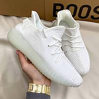 Женские кроссовки Adidas Yeezy Boost 350 лето-весна-осень белые в сетку. Живое фото (Жіночі кросівки Adidas)