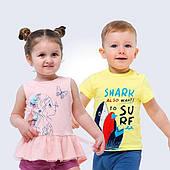 Дитячі футболки та майки