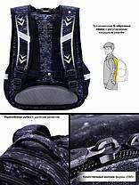Рюкзак ортопедический школьный  для мальчика 1-4 класс с 3Д рисунком Мяч Футбол SkyName R2-179, фото 3