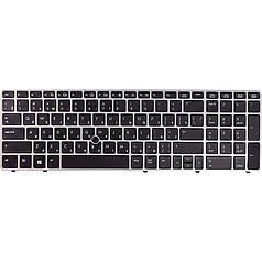 Клавиатура для ноутбука HP ProBook 6560B, EliteBook 8560P черный, серый фрейм