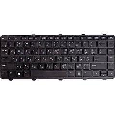 Клавиатура для ноутбука HP ProBook 430 G2, 440 G1, 630 G2 черный, черный фрейм